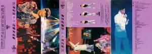 1991 华纳 陈百强紫色个体演唱会港版磁带-封面