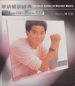 99版HDCD倾诉特色图片