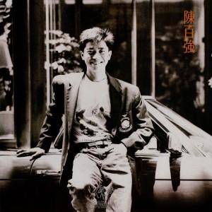 1987夢裡人-封面_yyfixed