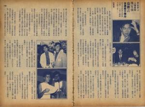 1986chuanyan
