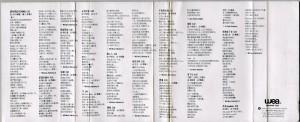 1986港版磁带偶像劲歌15-歌词