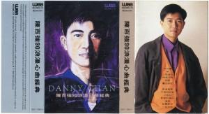 1990港版磁带90浪漫心曲-封面