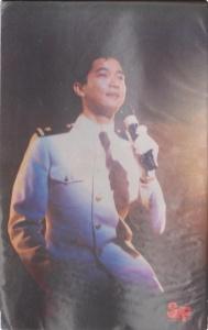1988陈百强梦里人简谱插图1