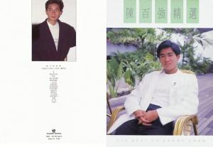 1990 The Best of Danny Chan 陈百强精选 马来西亚钢琴谱特色图片