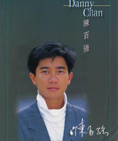 1995纪念馆场刊特色图片