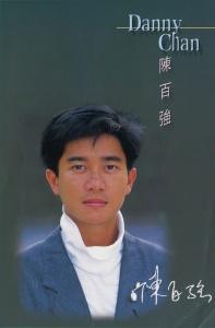 1995 纪念馆场刊插图1