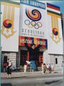 1995 纪念馆场刊插图2