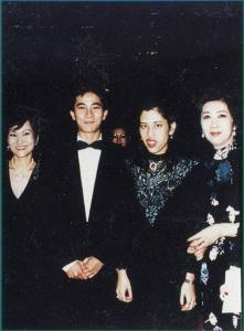 1995 纪念馆场刊插图3