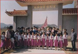 1995 纪念馆场刊插图4