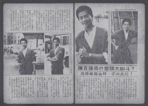 1982 陳百強德国看show偷师,不枉此行