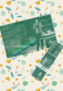1989 A Starry Starry Night!——陳百強十週年紀念演唱會