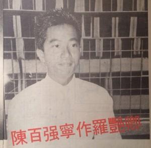 1985年八月上旬,Danny 出席一個記招(應該是德寶電影公司的),記者與他做了一個小訪問1