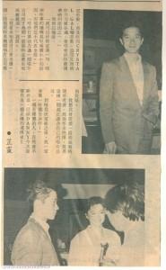1985 與偶像一起心情乍驚乍喜 陳百強為林青霞破例登台 (文:芷靈)2