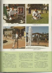 1985 陳百強愛掉眼淚 聲稱男人也是水做的 B cat.