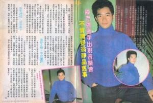 1984 「陳百強拖手出現音樂會 不肯再提翁靜晶舊事 」(Kark)