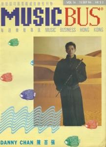 1986 Music Bus Vol16 1986-09-15 Cat 封面